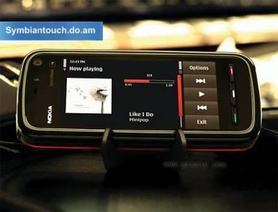 Symbian 9.4 Скачать Бесплатно Программы